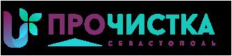 Прочистка засоров Севастополь