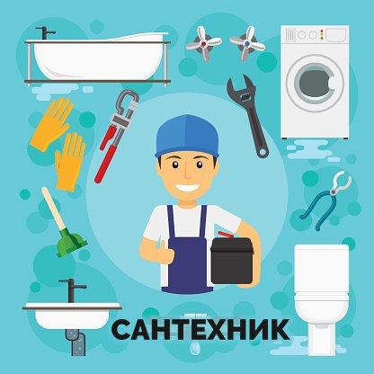 Сантехник в Севастополе